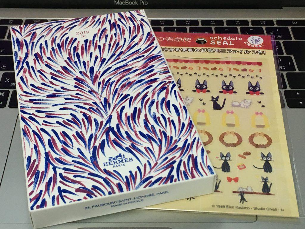 エルメス手帳アジャンダカバーヴィジョン用リフィル日本語バージョン