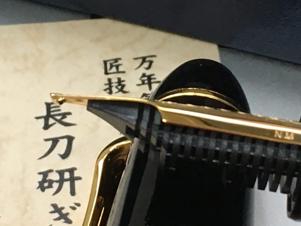 セーラー万年筆プロフィット21長刀研ぎペン先