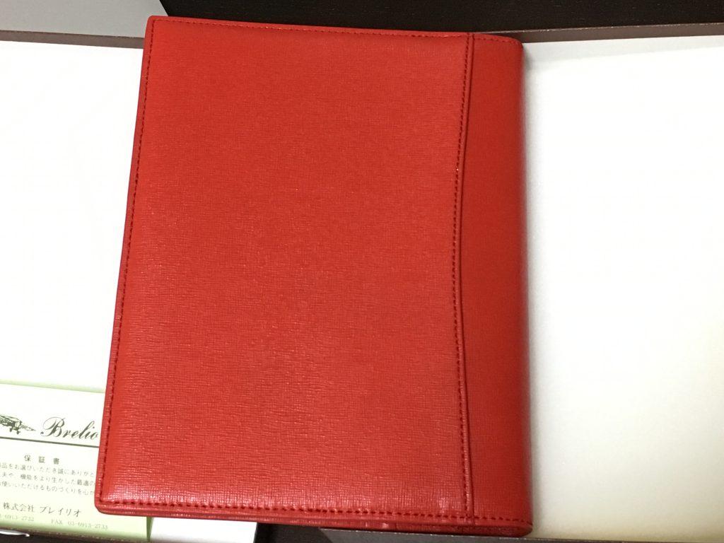 ブレイリオシステム手帳A5spadbybr赤サフィアーノ
